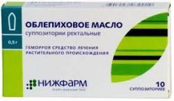 Облепиховое масло, супп. рект. 500 мг №10